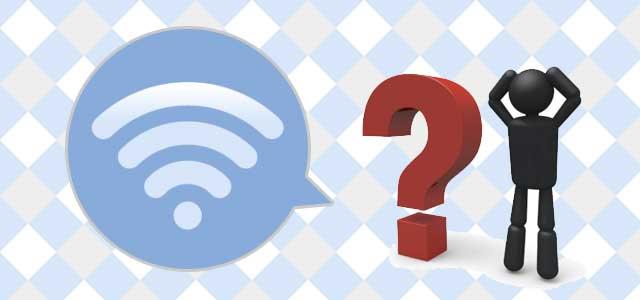 無線LANって何?