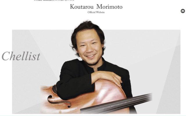 チェロ奏者森本さんホームページ制作