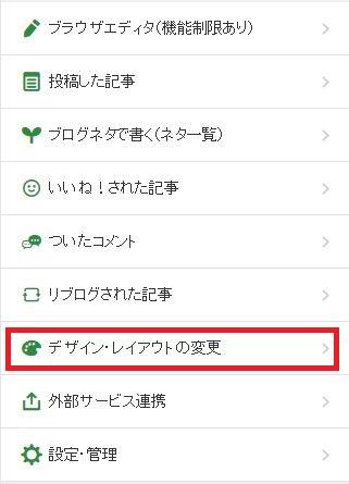 アメーバ モグ ログイン 【新機能】パソコン版モグが新登場♪ モグスタッフのブログ