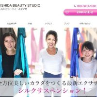 石田ビューティスタジオ様ホームページ制作