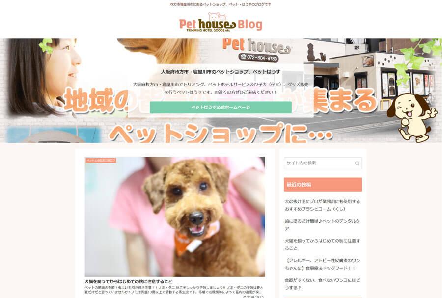 ペットはうす様ブログサイト